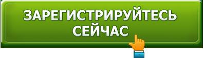 1398267766_register.png