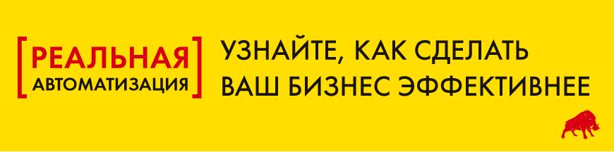 Баннер_Страница навигатор_870х215-01.png